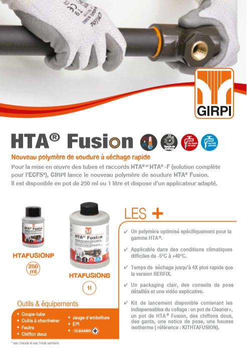HTA Fusion